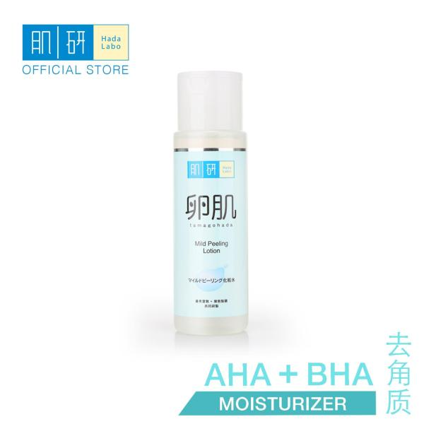 Buy Hada Labo AHA+BHA Mild Peeling Lotion 170ml Singapore
