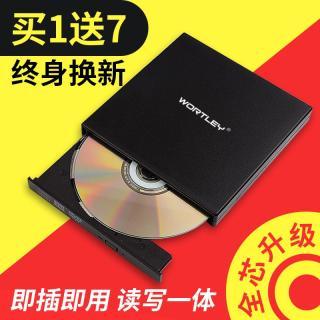 Bên Ngoài DVD Ổ Đĩa Sổ Tay Kiểu Để Bàn Máy Tính Để Bàn All In One Thông Dụng Di Động USB Máy Tính CD Ổ Ghi Đĩa Kết Nối Bên Ngoài Ổ CD-ROM thumbnail