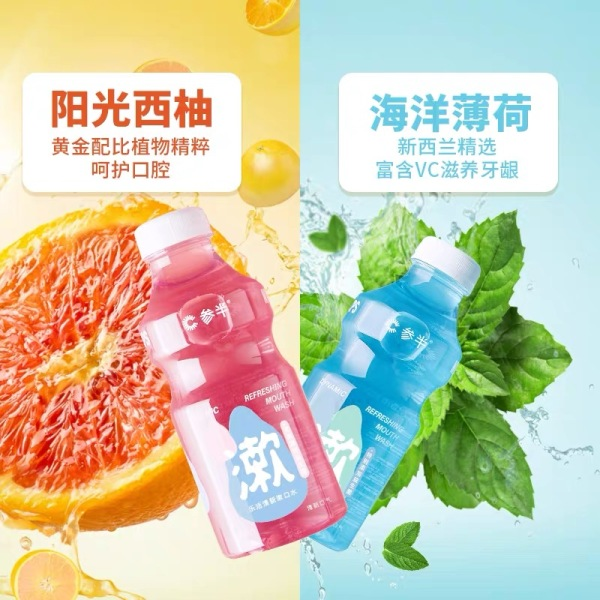 Buy NYSCPS-Dynamic Refreshing Freshmint Mouthwash 500ml 参半益生菌漱口水除口臭杀菌清新口气 (Ready Stock) Singapore