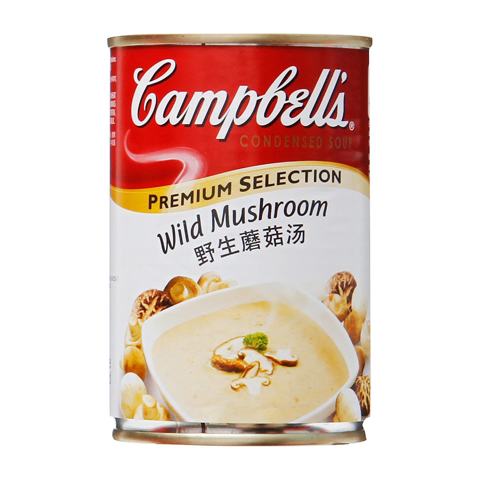 Campbell's Creamy Wild Mushroom Condensed Soup