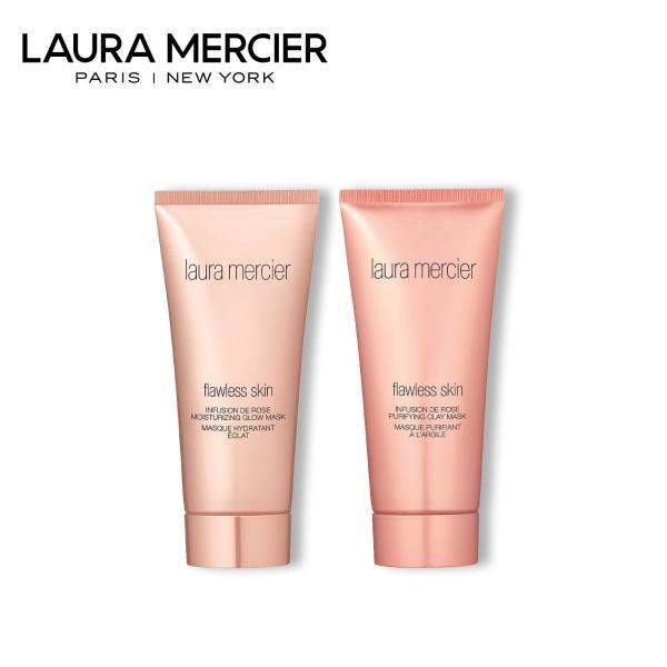 Buy Laura Mercier Mask Duo Singapore