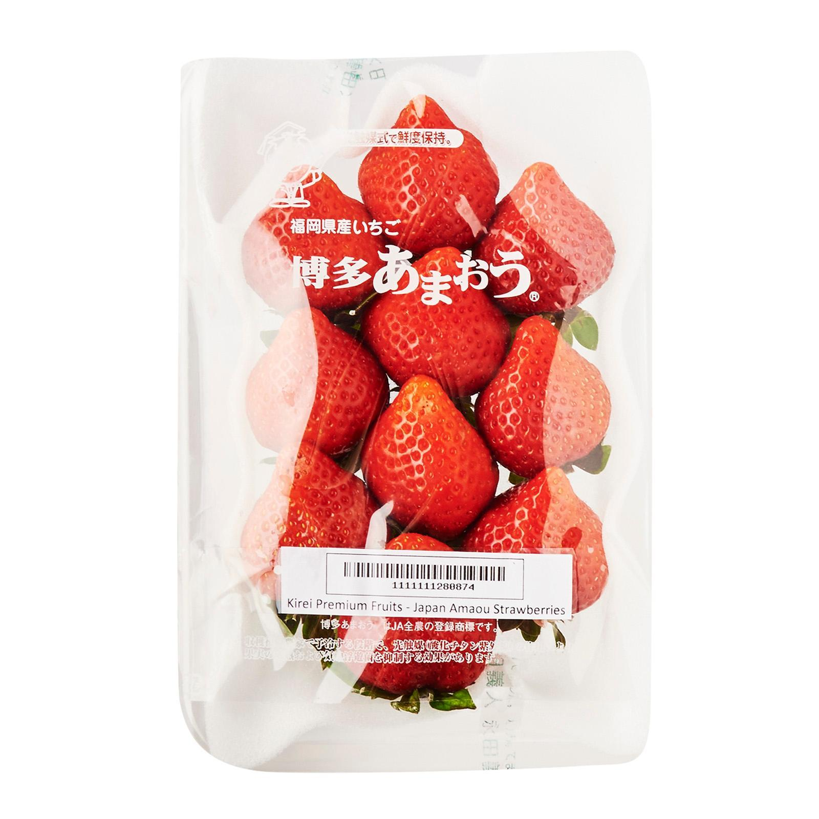 Kirei Premium Fruits - Japan Amaou Strawberries