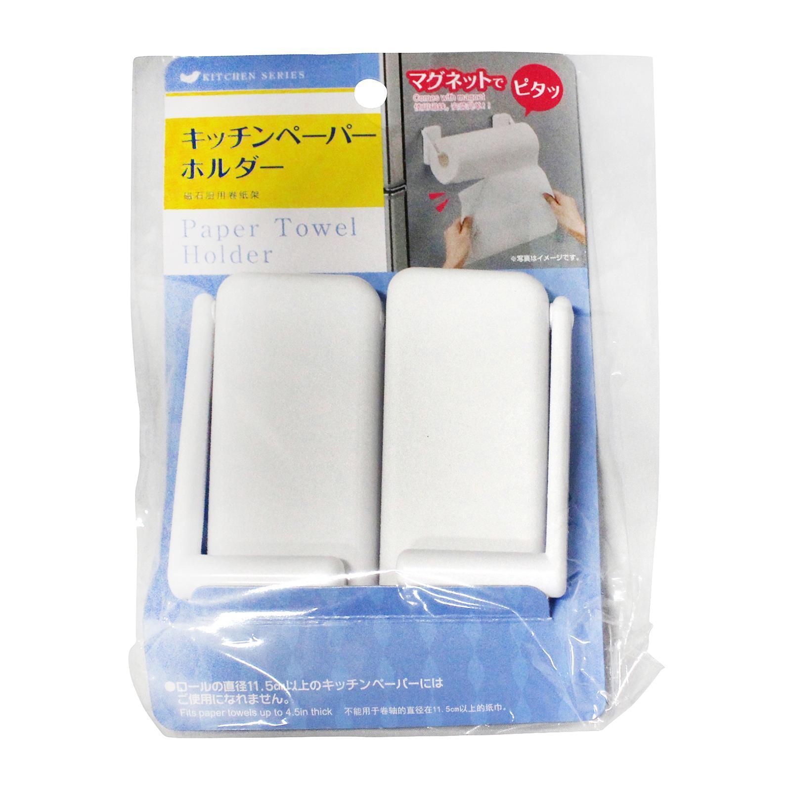 LEC Kitchen Paper Towel Holder