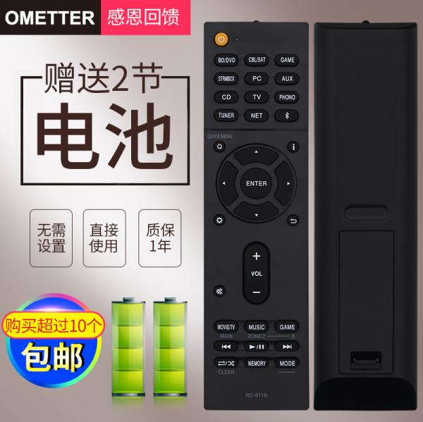 Bảng giá Onkyo Bộ Khuếch Đại Công Suất Điều Khiển RC-911R Thông Dụng RC-912R 913R 928 TX-NR656 TX-Rz810 Phong Vũ