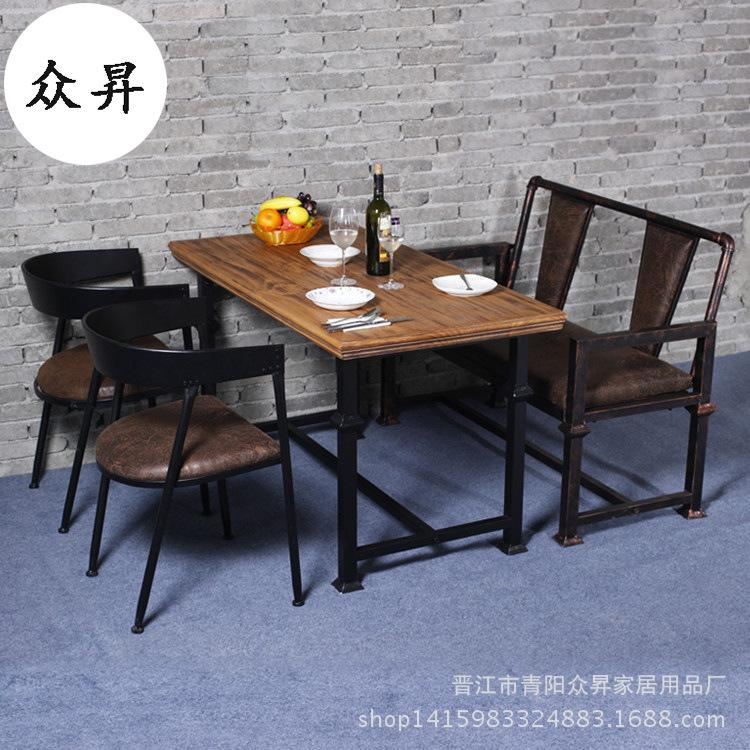 Furniture American Solid Wood Complete Dining Tables And Chairs Set Cafe Tables And Chairs Bar Chair Table By Taobao Collection