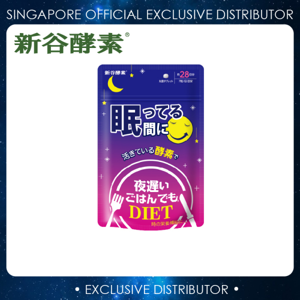 Buy [Shinya Koso] Late Night Meal Diet Enzyme (Nemutteruaidani 28days) Singapore