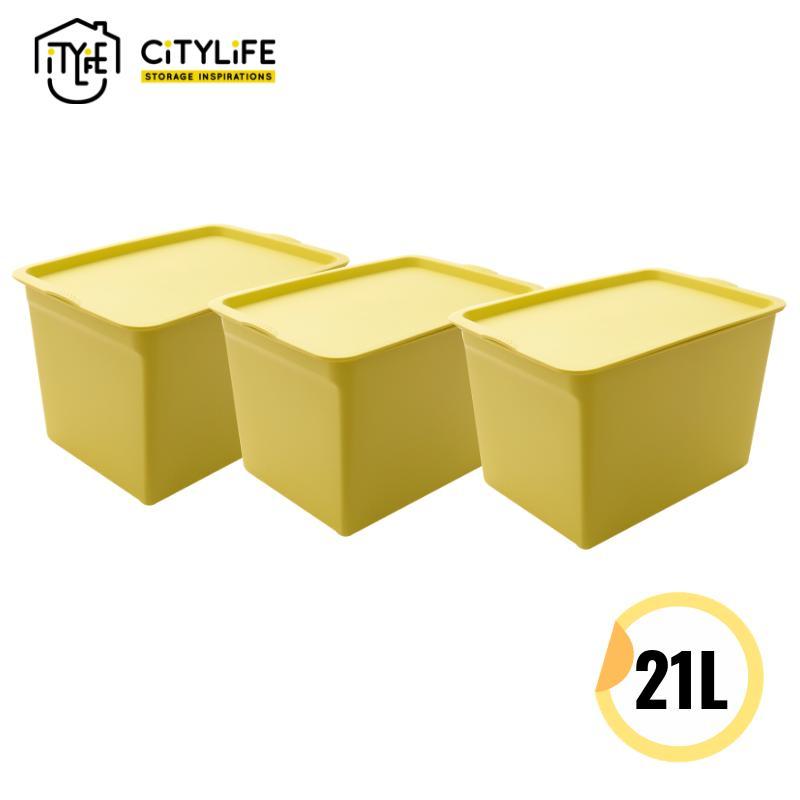 [Bundle of 3] Citylife - Storage Container 21L