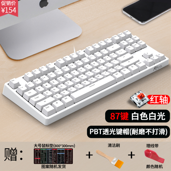 RK987 Mechanical Keyboard Chicken Game 87 Keys 104 Key Cherry Shaft Keyclick Black Shaft Red Shaft Alternate Action Or Ergonamic yin zhou Cherry Shaft Large Carbon wang zi ru for Home & Office Use Laptop Computer MAC Cable