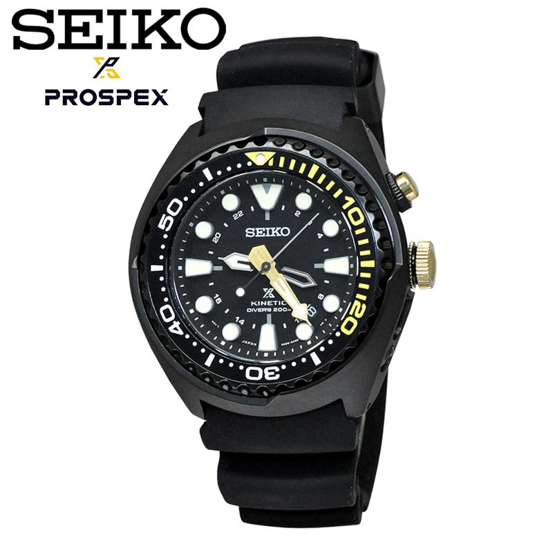 Seiko SUN045P1 SUN045P SUN045 Prospex Sea Kinetic GMT Diver's 200M Men's Watch