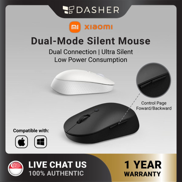 [Global] Mi Dual Mode Wireless Mouse Silent Edition Bluetooth 2.4gHz Ultra-Silent High-precision Tracking