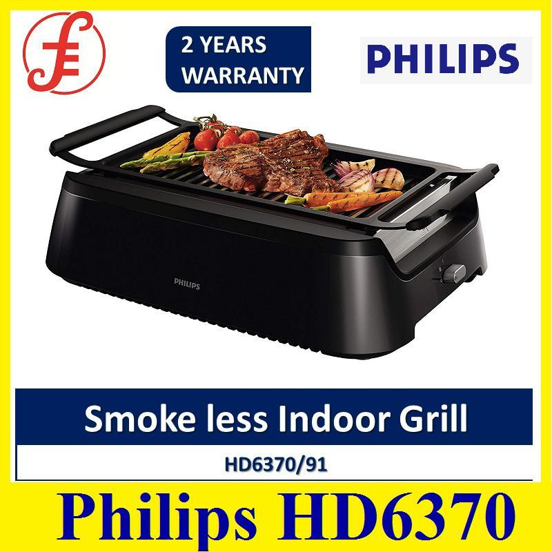Philips HD6370 Avance Collection Indoor Grill MORRIES MOSQUITO BUSTER Mosquito Repeller MS-8MBU LIGHT SENSOR CONTROL (HD6370)