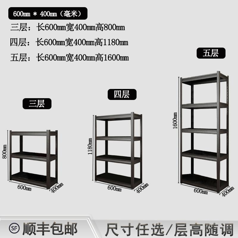 Metal Racket Kitchen Landing Terrace/Patio Living Room between Storage Organizing Rack Storage Rack Shelf Multilayer Sundries Rack