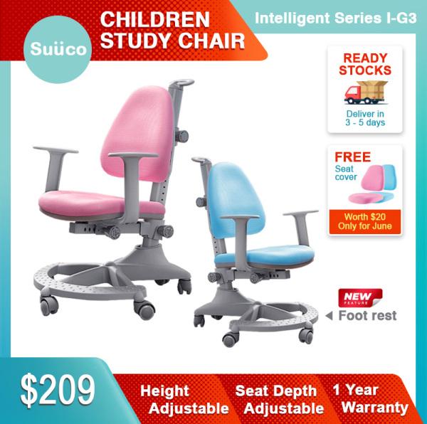Suuco Intelligent Series I-G3 | Ergonomic Study Chair For Kids | Ergonomic Study Chair for Children | Height Adjustable Erogonomic Study Chair for Children | Height Adjustable Ergonomic Study Chair for Kids