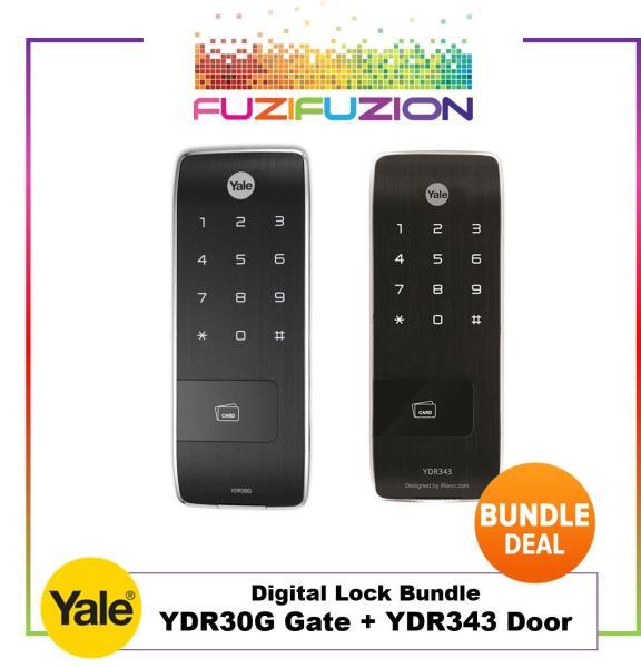 Yale YDR30G Gate + YDR343 Door Digital Lock Bundle