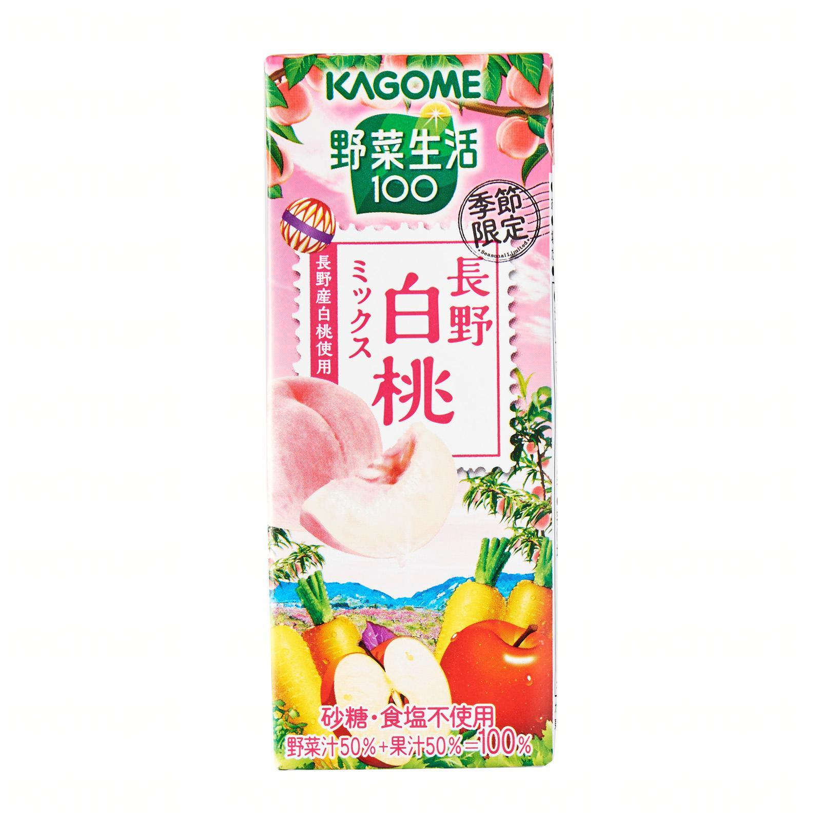 Kagome Seasonal Nagano Peach Juice By Redmart.