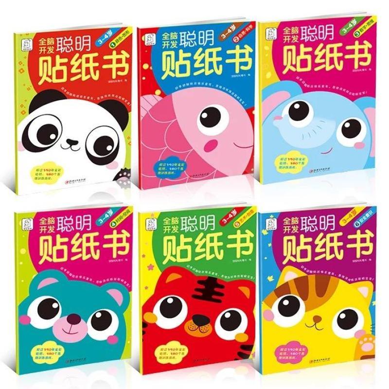 [6 Books] 3-4 Years Old Children Train Brain Stickers Books/ Kids Intelligence Games Books/Birthday Gift Present