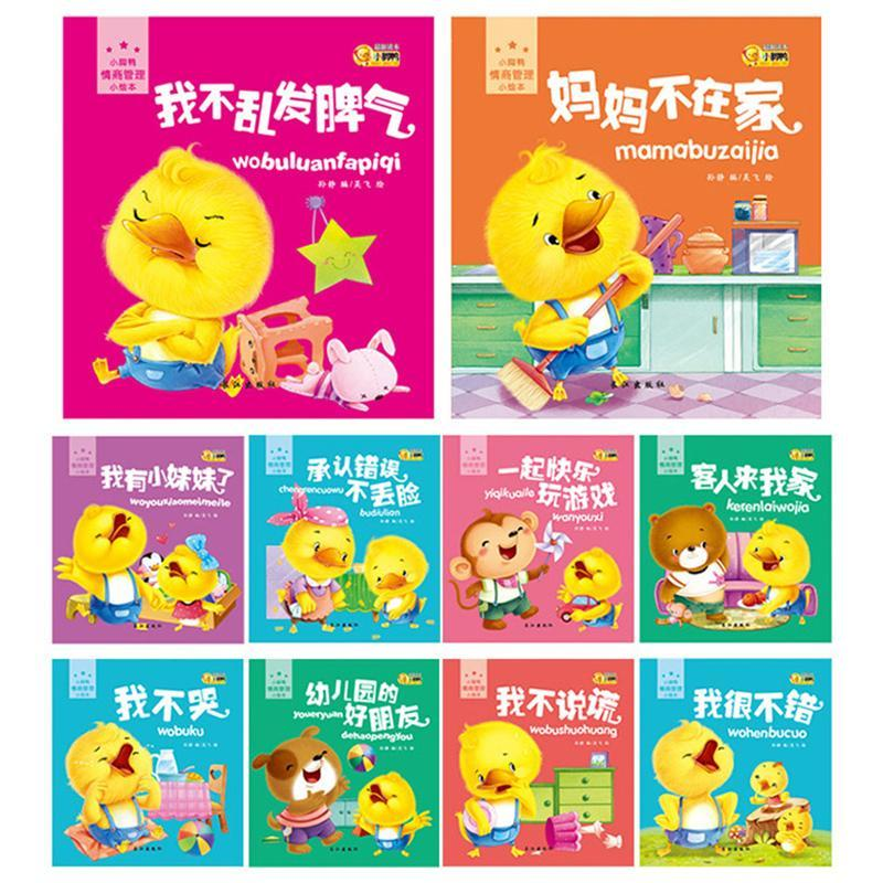 Emotional intelligence management children draw Baby Bedtime Story book 0-3-4-5 year old toddler story books baby Early education enlightenment puzzle painting Childrens books child books cultivate good habits child books public places safety