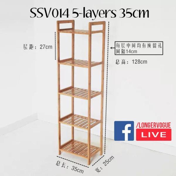 Bamboo wood DIY multipurpos storage shelf flower shelf kitchen rack bathroom storage living room bookcase organizer SSV014