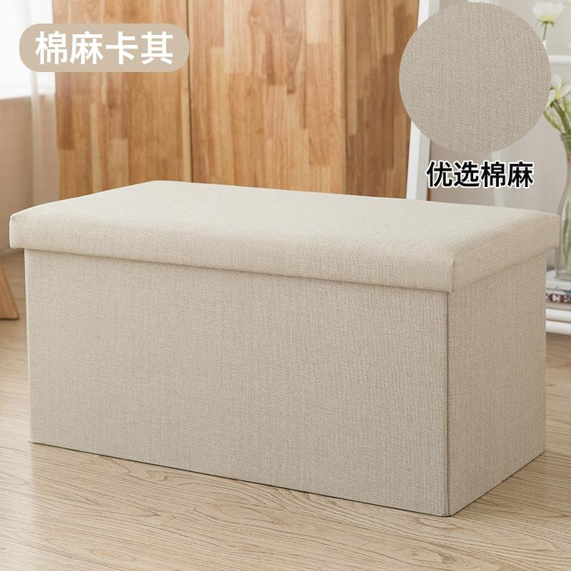 Shop Rest Sofa Stool Storage Chair Storage Stool Can Sit Adult Rectangular Dressing Room Bench Home against the Wall