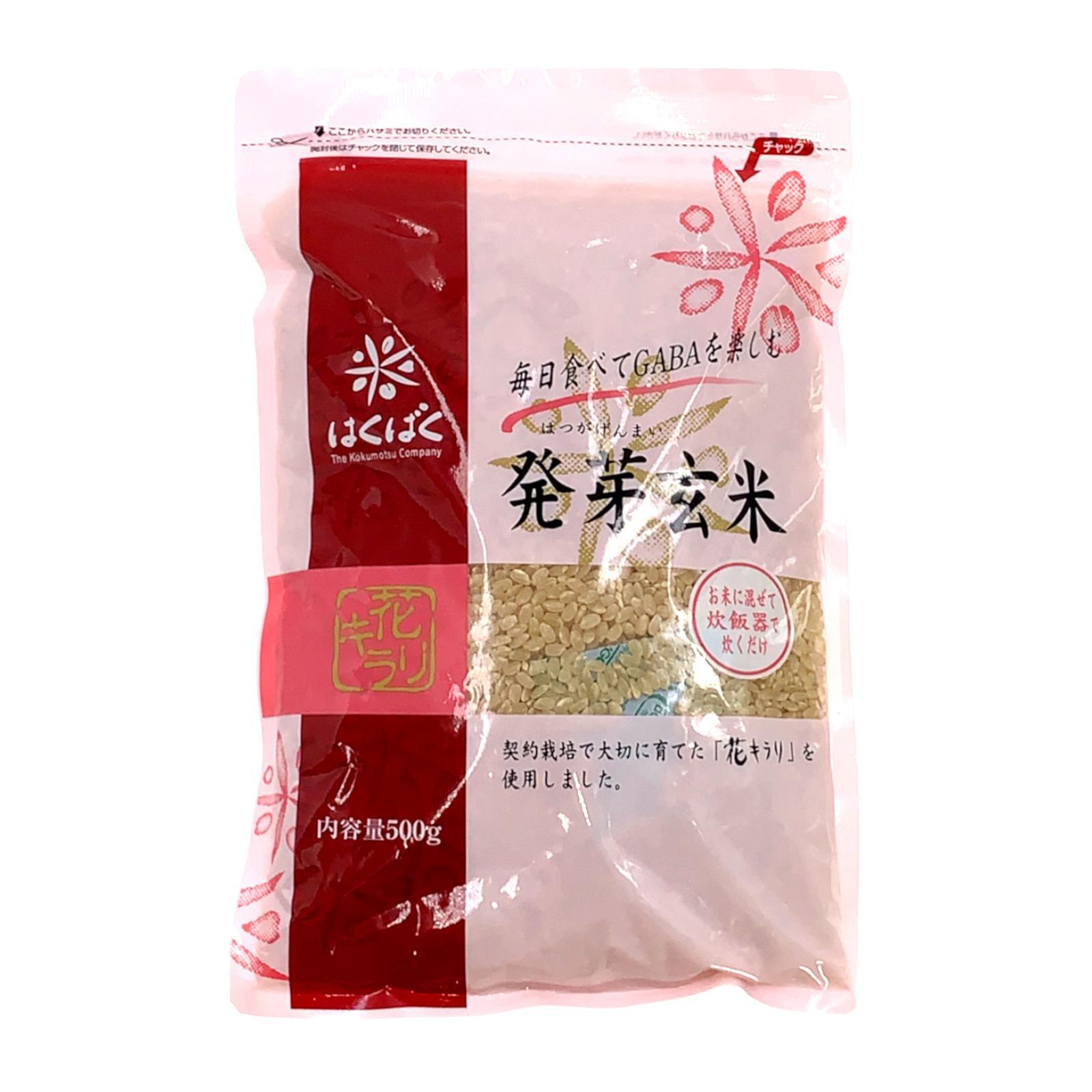Hakubaku Germinated Brown Rice and Eight Grain Rice