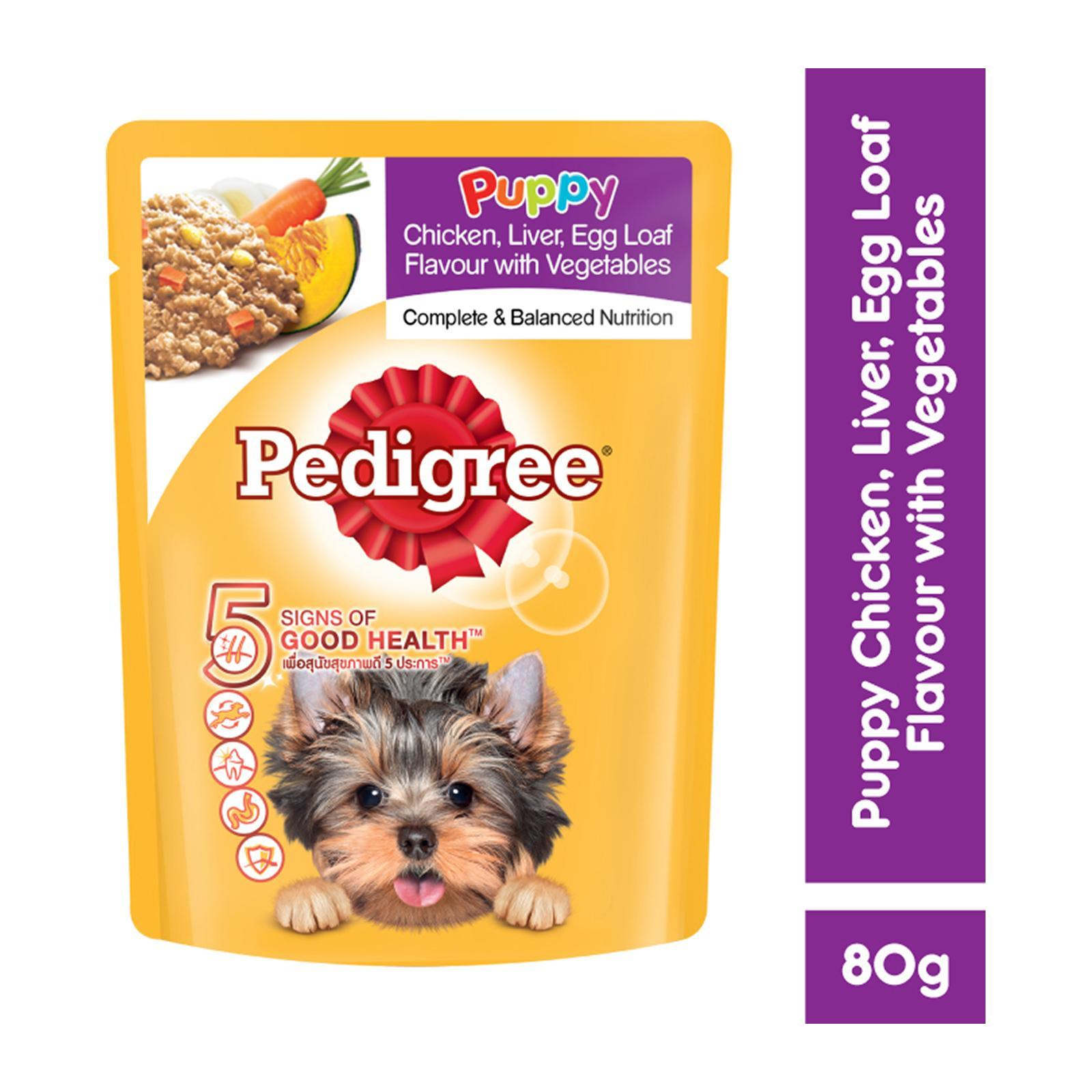 Pedigree Pouch Puppy Chicken Liver And Egg Loaf with Vegetables Wet Dog Food