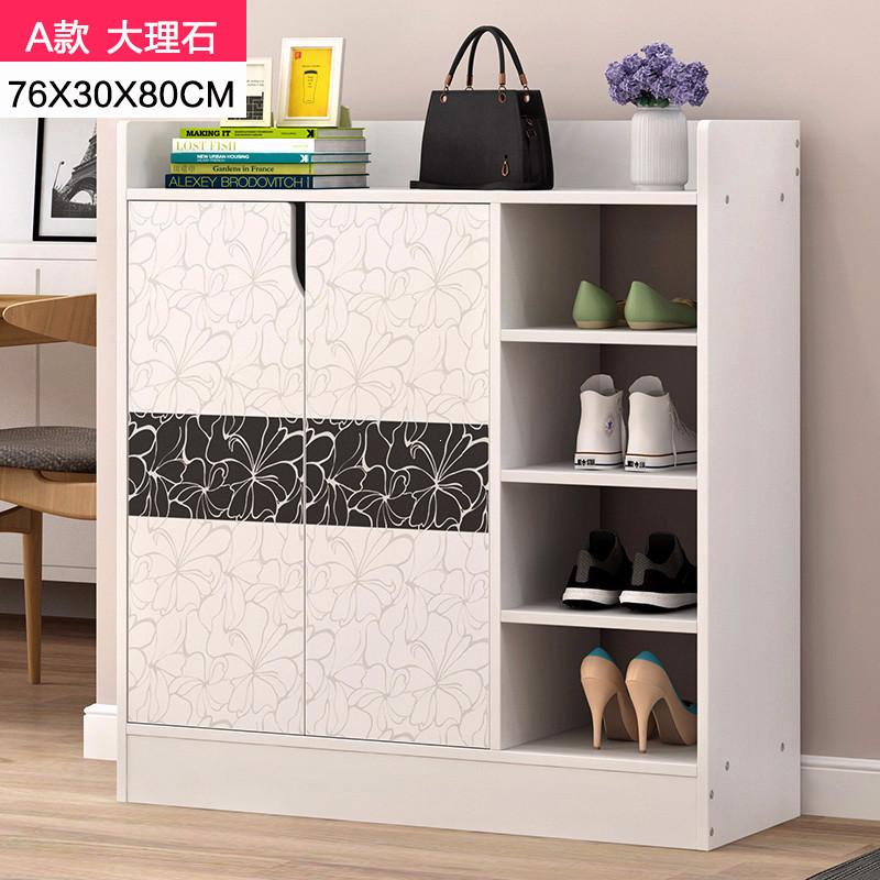SHOEBOX Minimalist Modern Hall Cabinet Multi-functional Locker Simplicity Economy Imitation Wood Household Doorway Small Shoe Rack