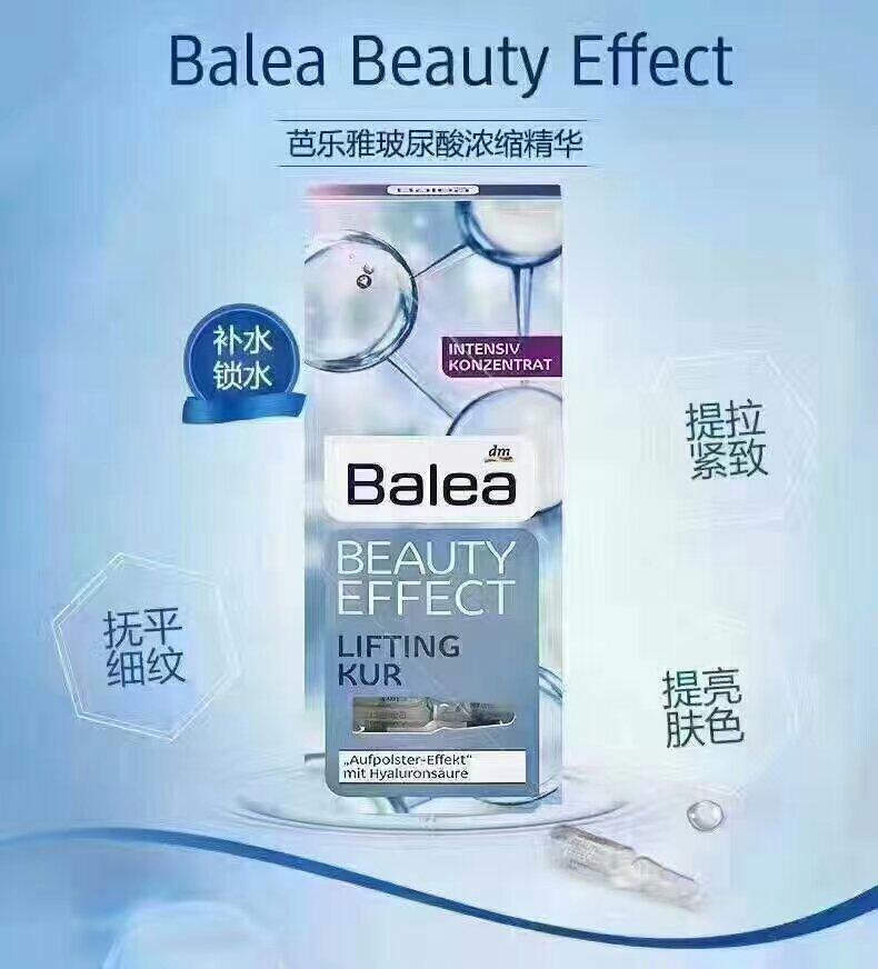Buy Balea Orange Peel Cream | Moisturizing | Lazada