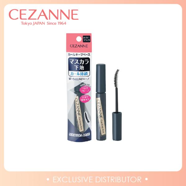 Buy [Cezanne] Curl Keep Base Singapore