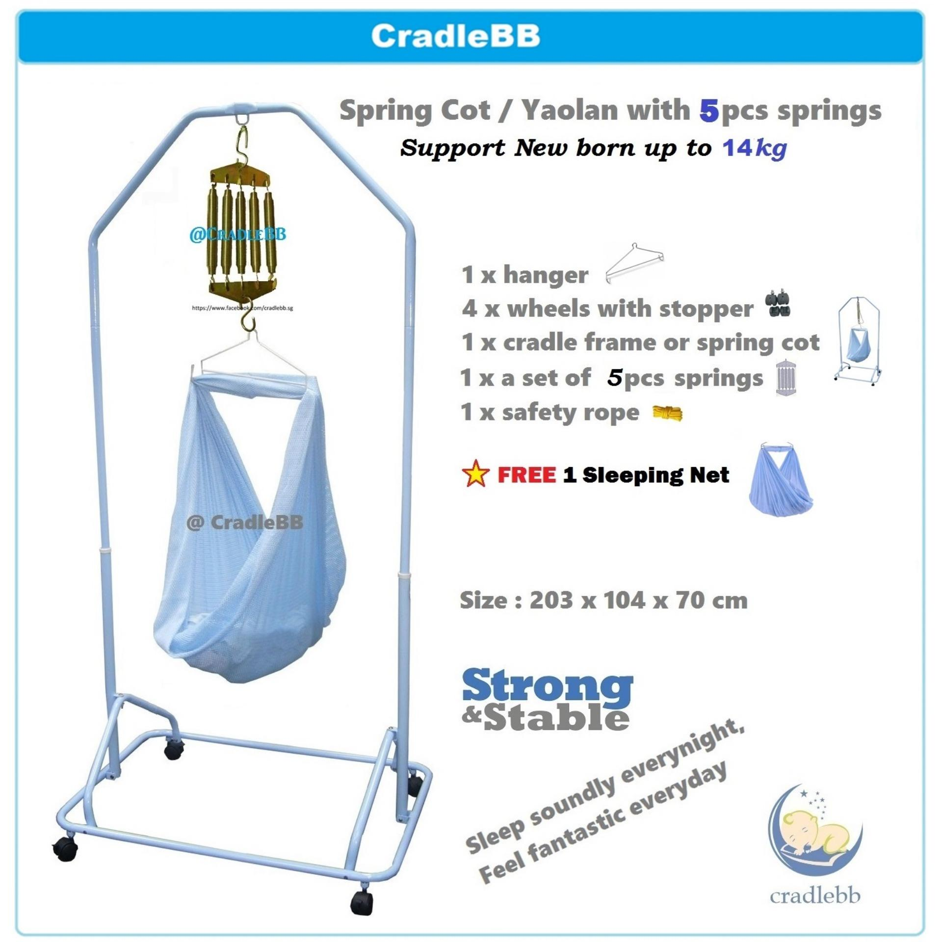 Baby Cradle/ Yaolan + 5 Pcs Spring Support New Born Up To 16kg (free 1 Net) By Cradlebb.
