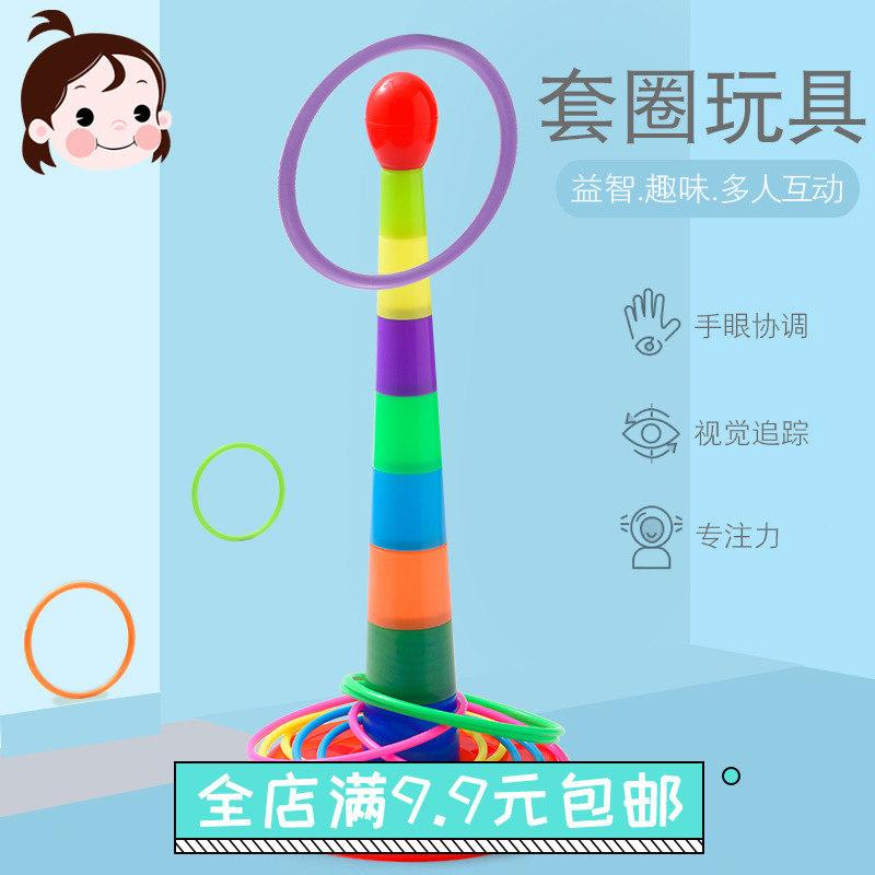 e5ee57cdfe Children Throwing Toy Rings of Toss Circle Ring Outdoor Sports Toy Baby  Game Stall Supply of