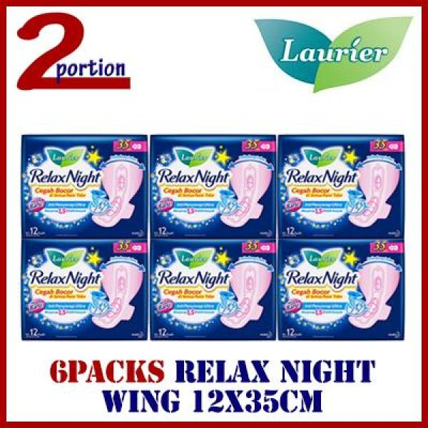 Buy [$3.30 per pack] 6x Laurier Relax Night Wing 12x35cm Singapore
