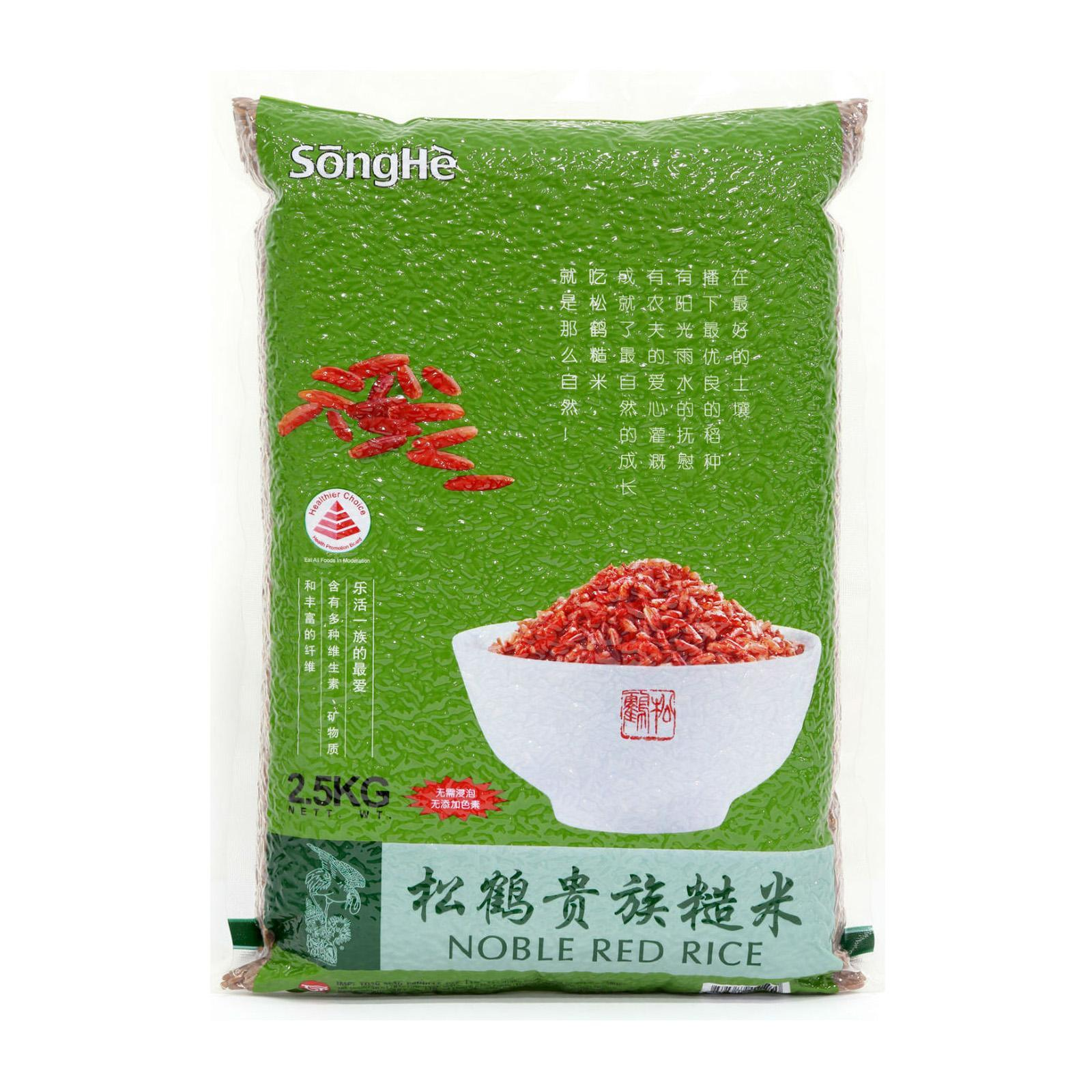 SongHe Noble Red Rice 2.5Kg