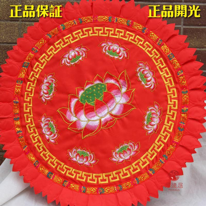 Houde in Boutique Grade 9 LOTUS Meditation Pad LOTUS Prayer Mat Buddha Prayer Mats Buddha Pad da zuo dian