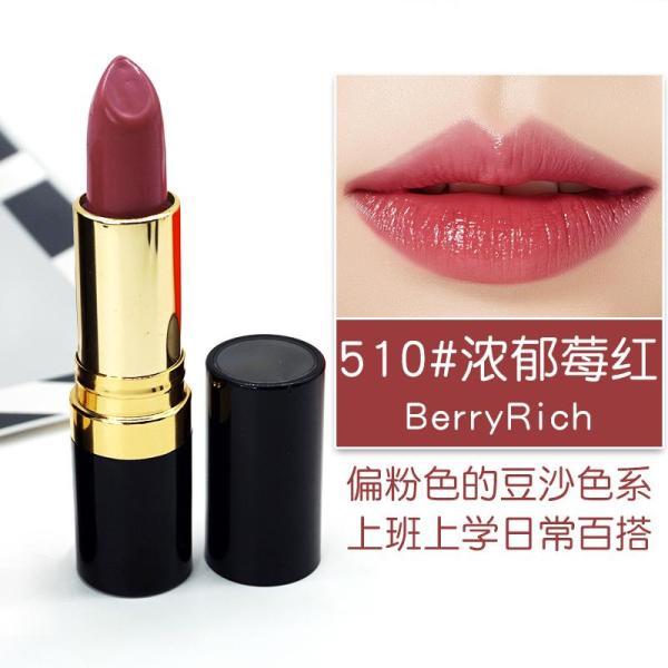 Buy America Revlon Revlon Lipstick Clarinet 225 Cherry Color Hummus Face without Makeup Parity xue sheng kuan Minority 750 Singapore