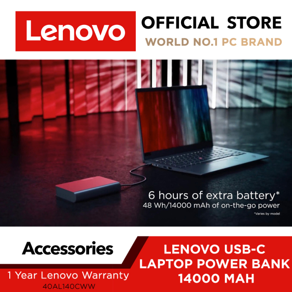 Lenovo ThinkPad USB-C Laptop Power Bank 14000 mAh | 1 Year Lenovo Warranty