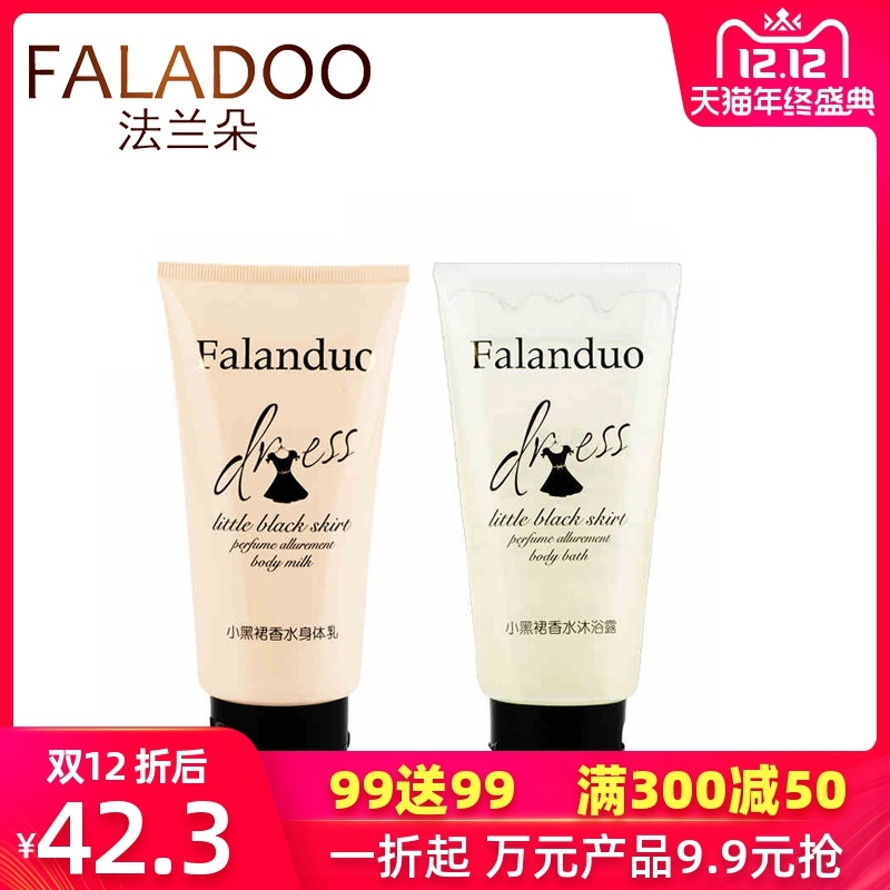 Buy FALADOO Perfume Body Lotion Shower Gel Deep-Set of 2 Singapore