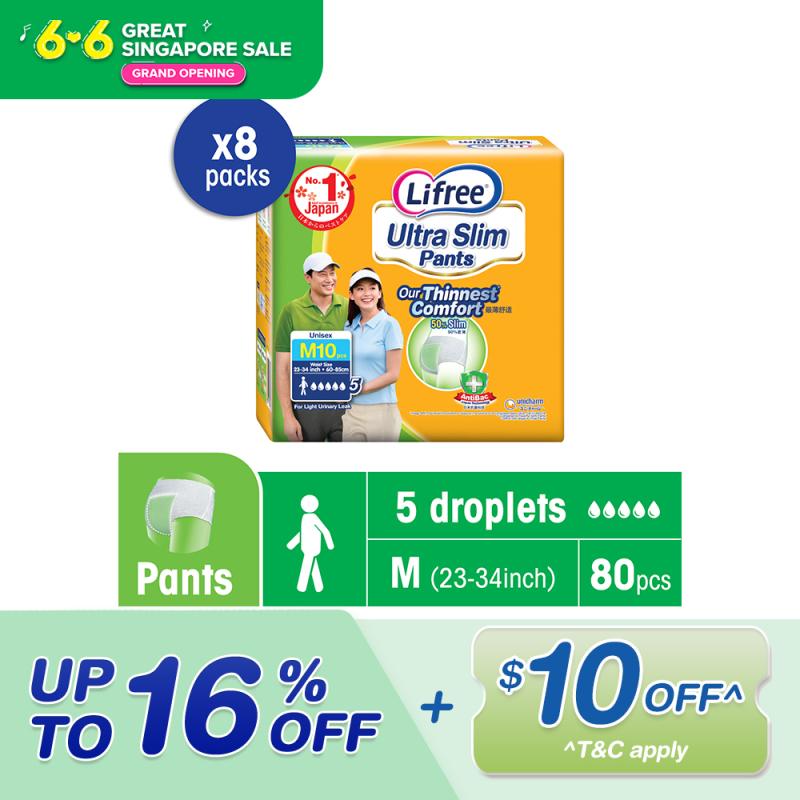 Buy Lifree Ultra Slim Pants, Anti-Bac, M, 10s (8 Packs) Singapore