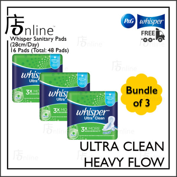 Buy [WHISPER] Sanitary Pad (Ultra Clean/Heavy Flow/28cm/Day/Wing) Bundle of 3. 16 Pads. Singapore