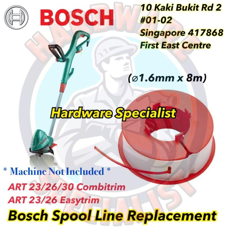 Bosch Trimmer Spool Line Replace F016800175 / F016L71599