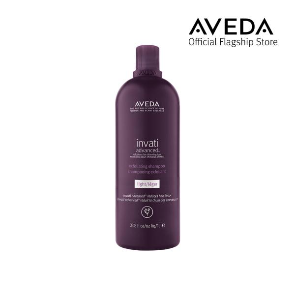 Buy AVEDA Invati Advanced™ Exfoliating Shampoo Light 1L Singapore