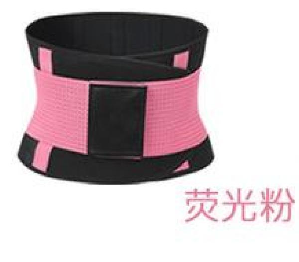 Điều Chỉnh Thể Thao Sweat Belt Harness Custom DG1