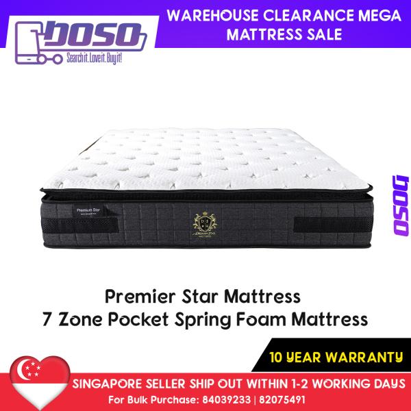 Warehouse Clearance Mattress Sale - Premier Star Mattress – 7 Zone Pocket Spring Foam Mattress (KS-S$1328 / QS-S$1199 / SS-S$999) 10 Year Warranty