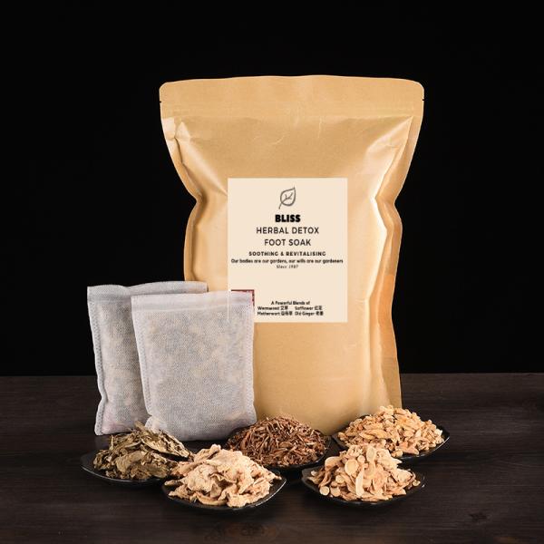Buy [Bliss] Premium Chinese Herbal Foot Soak for Detoxification, Slimming ,Destress Singapore
