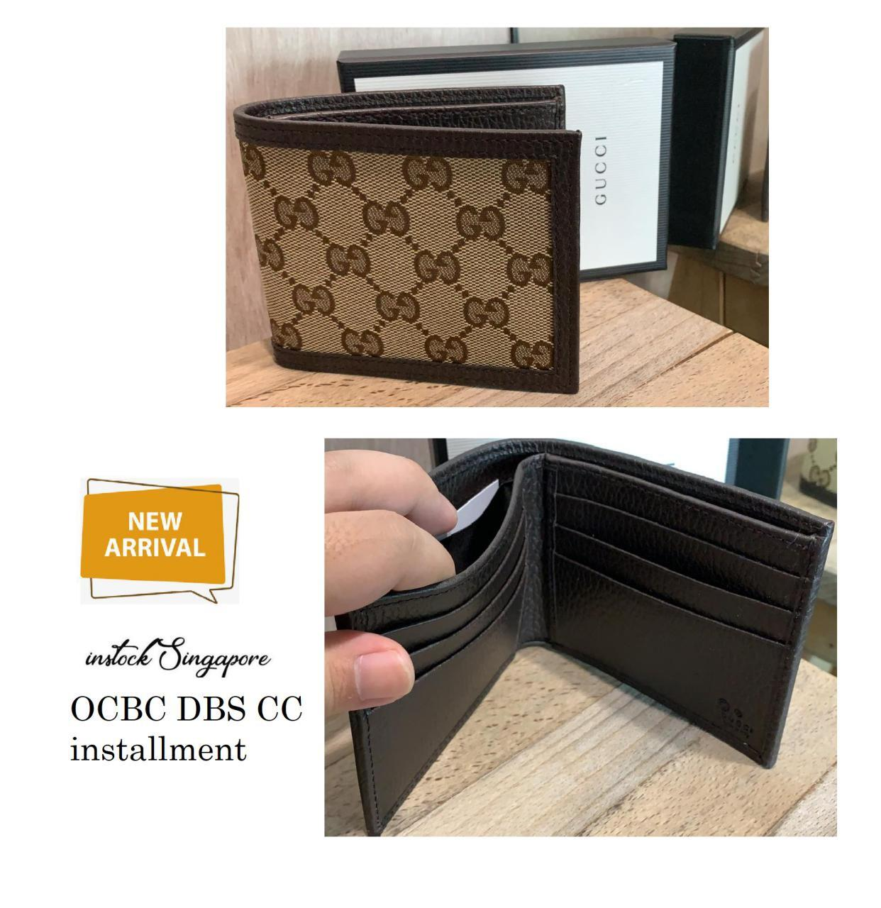 4baa62dbd22644 Authentic Gucci signature brown 260987 Men's Nylon GG Bifold Wallet canvas