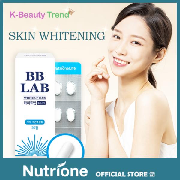 Buy BB LAB White Up Plus Singapore