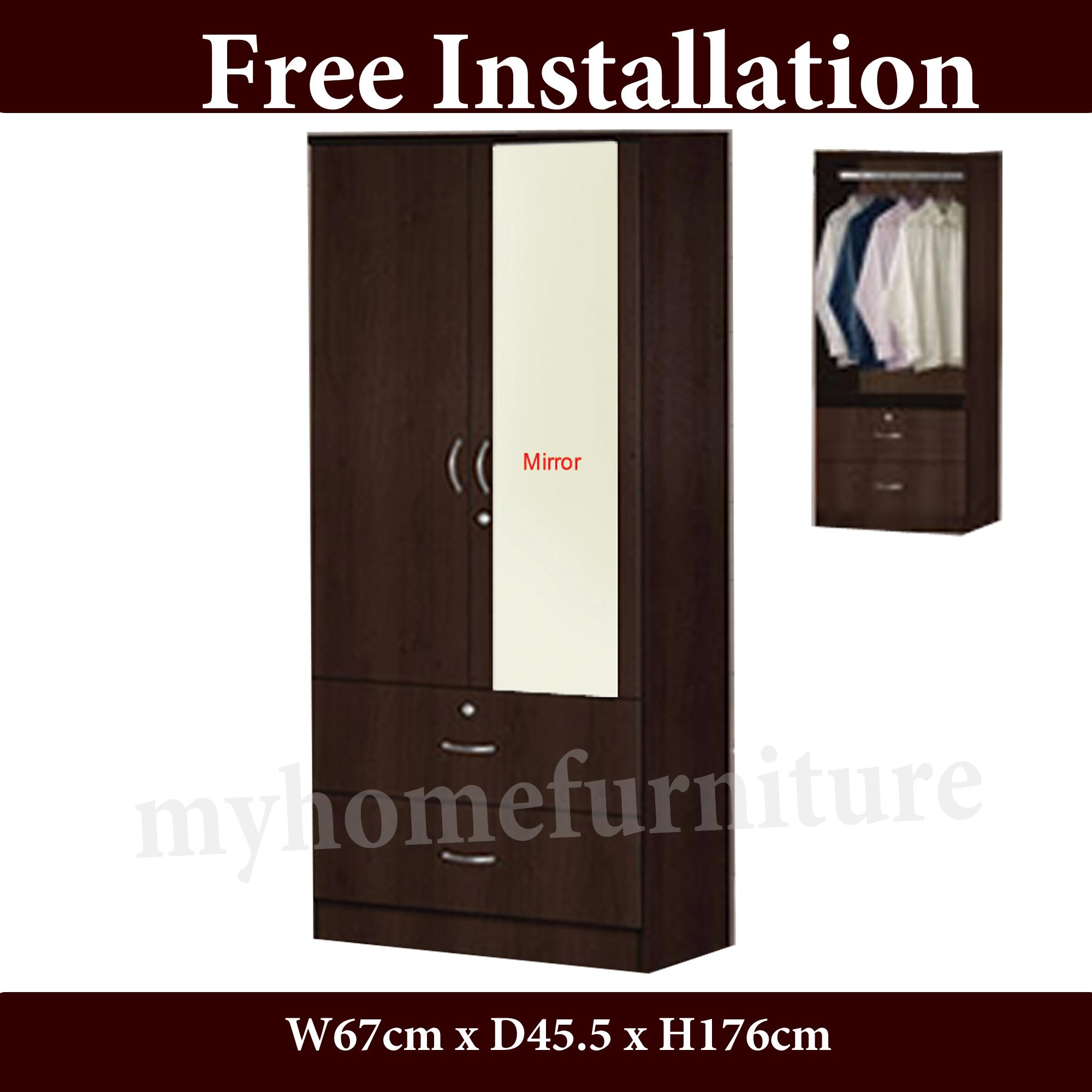 Middy 2 Dooor Wardrobe With Mirror (Free Delivery and Installation)