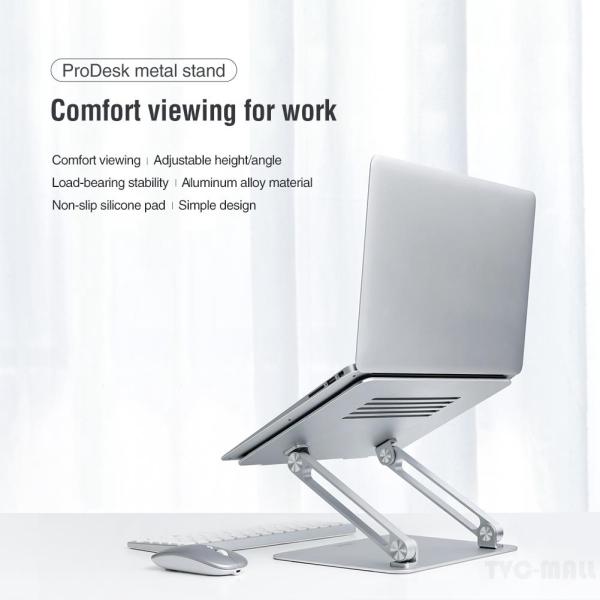 [SG] Nillkin ProDesk Adjustable Laptop Stand - Aluminum Alloy Material