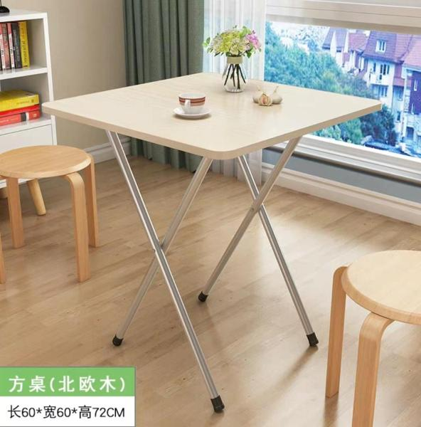 (Amura Living) Wooden Foldable Table