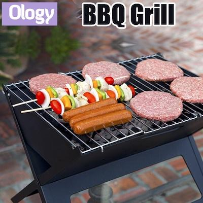 Foldable Mini BBQ Grill (Black)