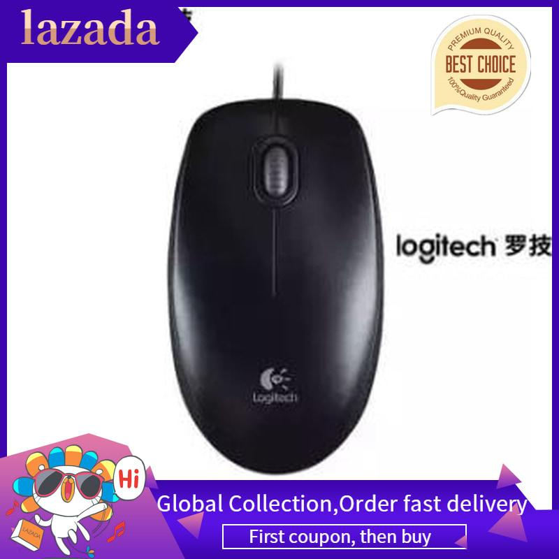 Logitech M100R Wired Optical Gaming Mouse Ergonomic Computer Mice